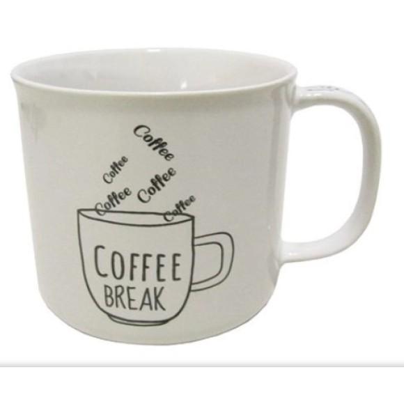 Caneca Master Coffee 280ML Branca